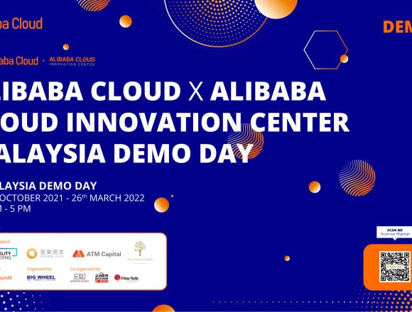 Alibaba Cloud Innovation Centre Announces Strategic Collaboration with Fidelity Funding
